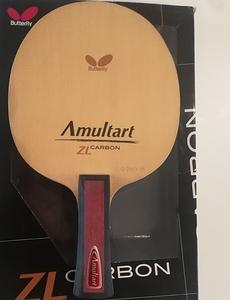 Bois (Amultart) + textile Ce455263fda30eb74de353435609734967570827_1_230x300