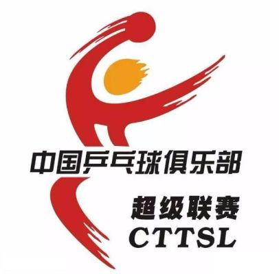 Chinese Table Tennis Super League